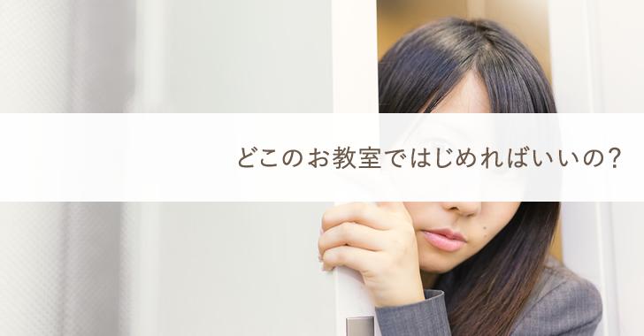 f:id:ayako_tipsy:20160707192547j:plain