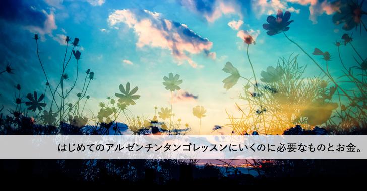 f:id:ayako_tipsy:20160712190620j:plain
