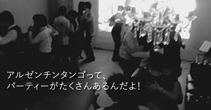 f:id:ayako_tipsy:20160720130600j:plain