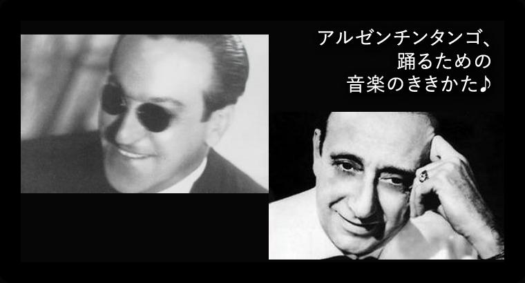f:id:ayako_tipsy:20160731152138j:plain