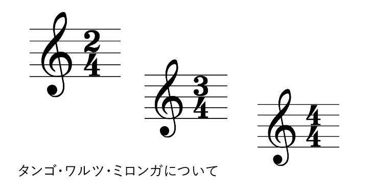 f:id:ayako_tipsy:20160802131807j:plain