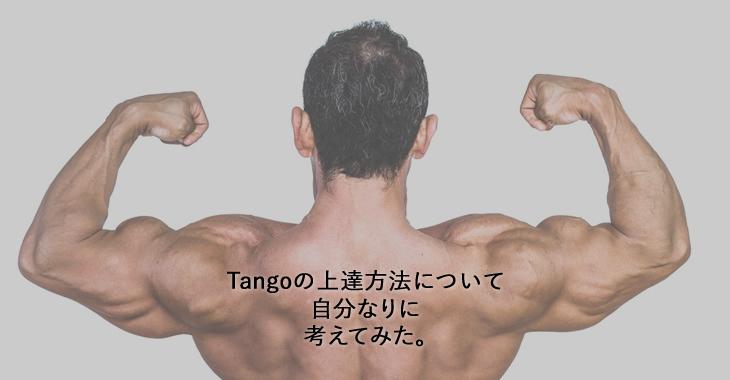 f:id:ayako_tipsy:20161017130956j:plain