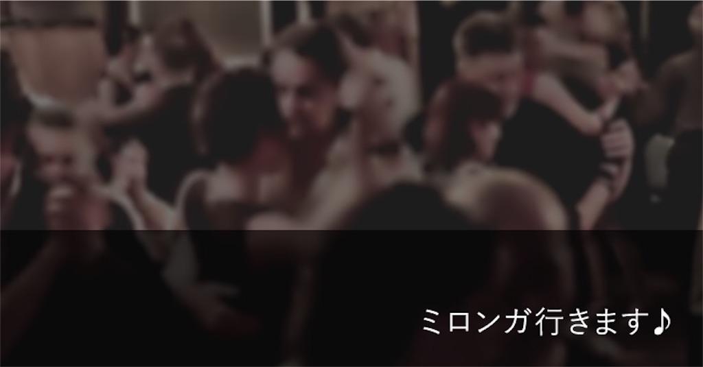 f:id:ayako_tipsy:20161103134354j:image
