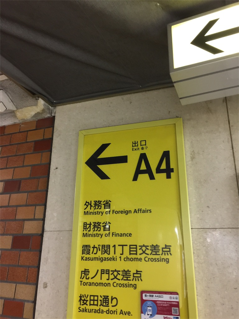 f:id:ayako_tipsy:20170130095506j:plain