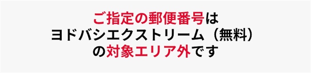 f:id:ayakoendo:20210821135020j:plain