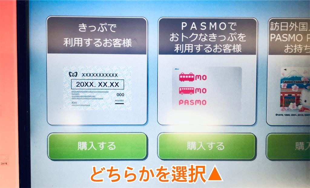 f:id:ayakoendo:20210907161249j:plain