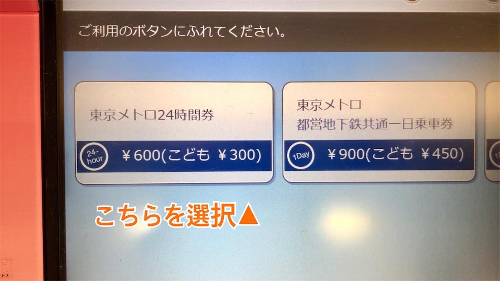 f:id:ayakoendo:20210907161251j:plain