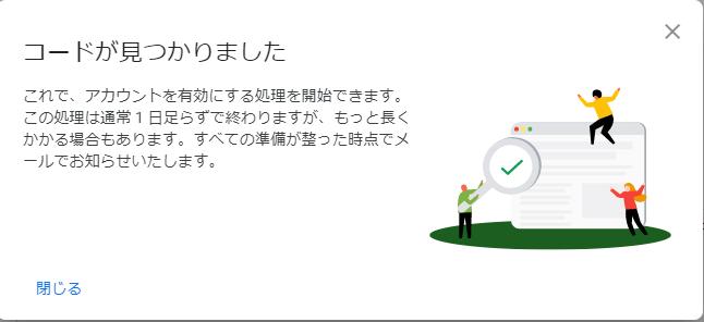 f:id:ayakokeiba:20191231200645p:plain