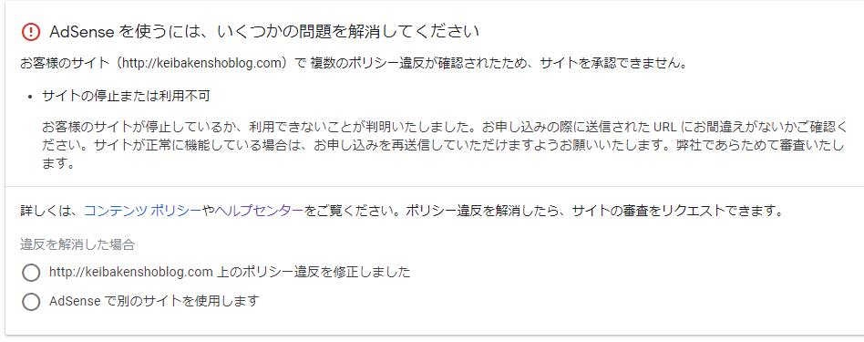 f:id:ayakokeiba:20200105095035p:plain