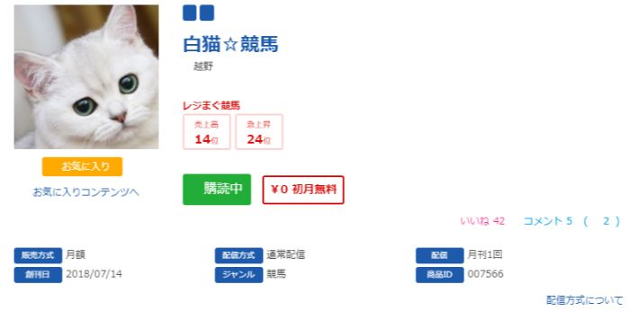f:id:ayakokeiba:20200106164317j:plain