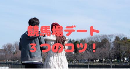 f:id:ayakokeiba:20200112120345p:plain
