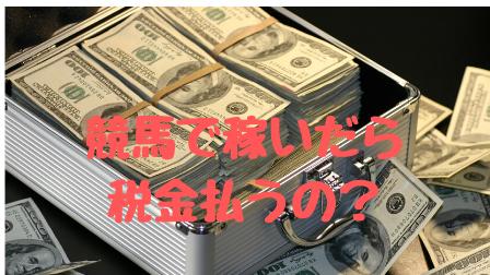 f:id:ayakokeiba:20200118184700p:plain