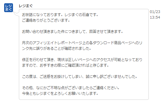 f:id:ayakokeiba:20200127111529p:plain