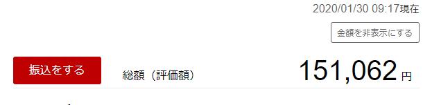 f:id:ayakokeiba:20200130100934p:plain