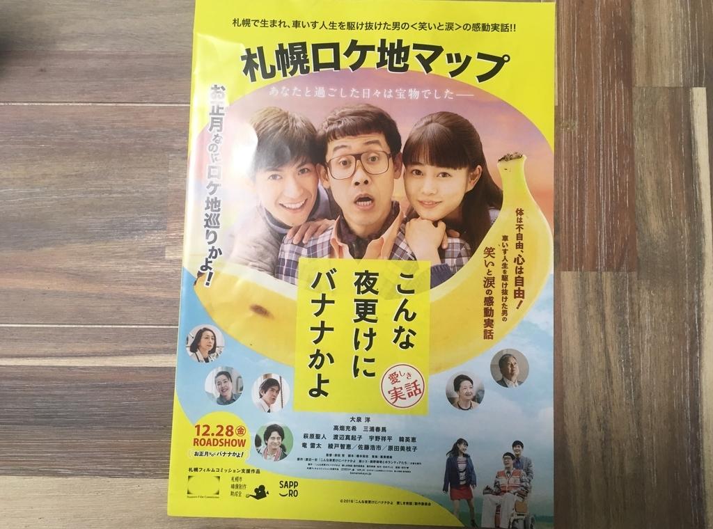 f:id:ayakokikuchi:20190207201331j:plain