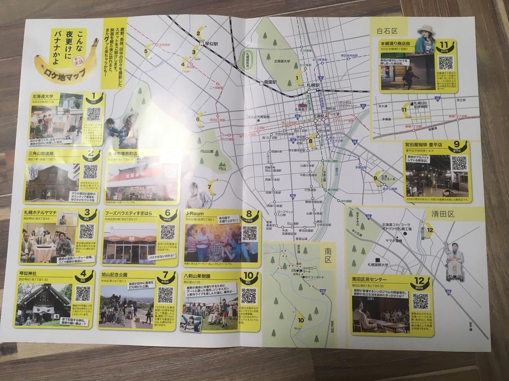 f:id:ayakokikuchi:20190207201352j:plain