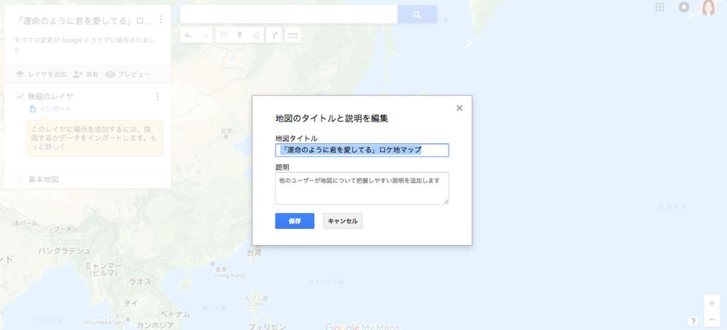 f:id:ayakokikuchi:20190207201759p:plain