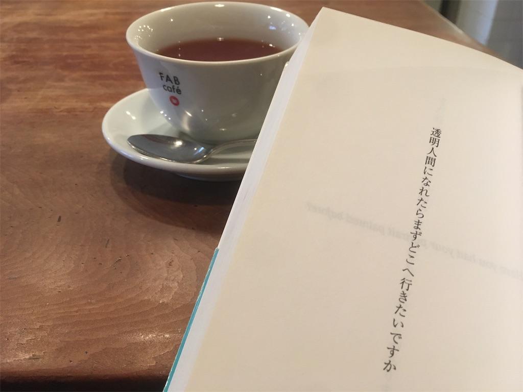 f:id:ayakokikuchi:20190328151926j:image