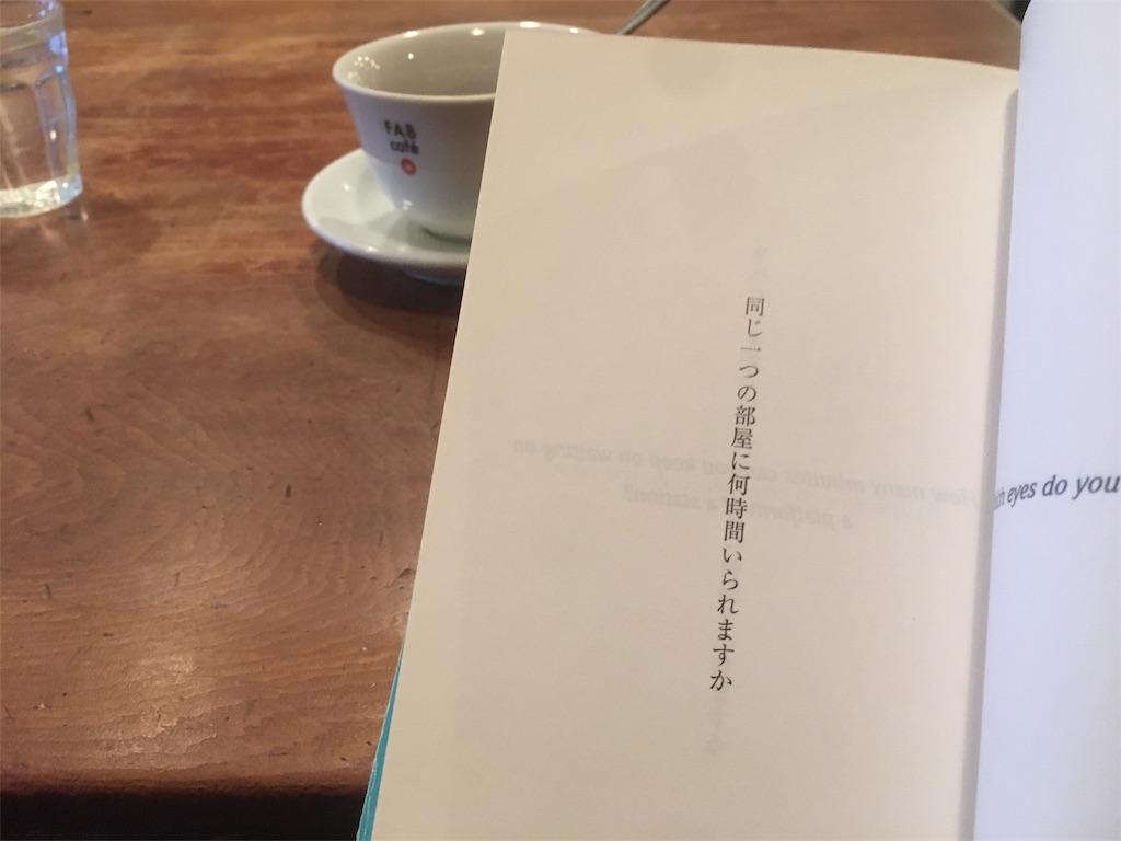 f:id:ayakokikuchi:20190328152649j:image