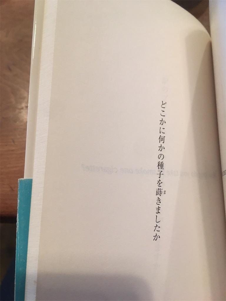f:id:ayakokikuchi:20190328153158j:image