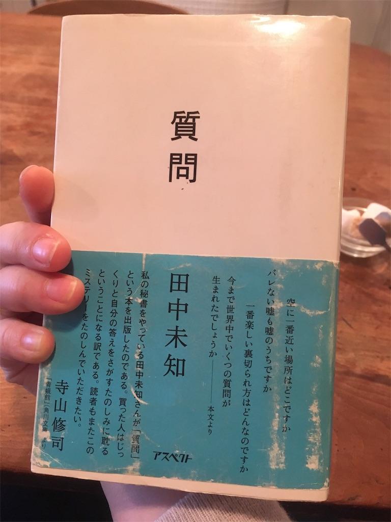 f:id:ayakokikuchi:20190328154031j:image
