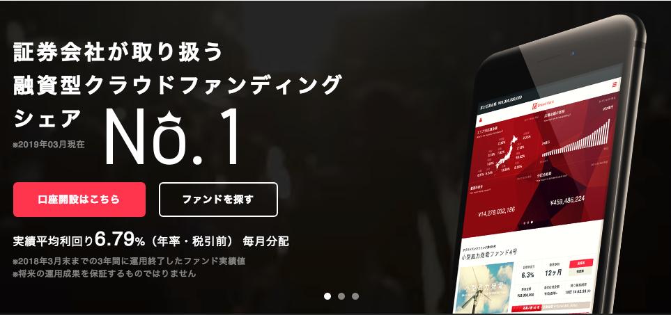 f:id:ayakokikuchi:20190328191121p:plain