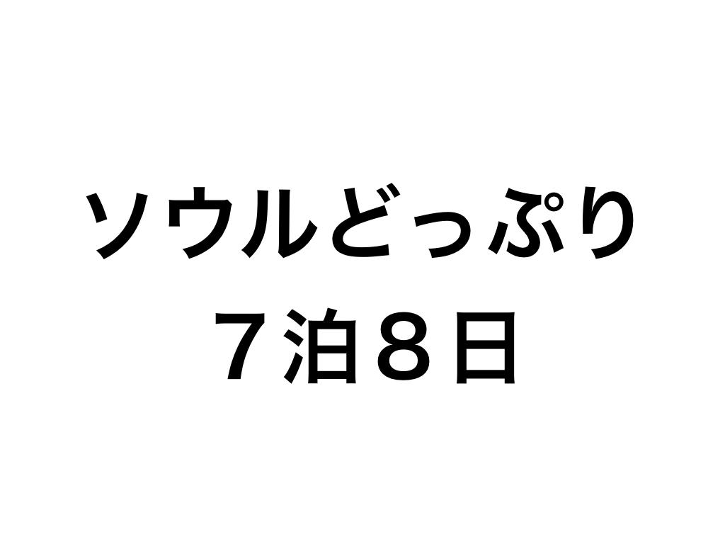 f:id:ayakokikuchi:20190515131639j:plain
