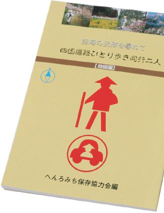 f:id:ayakokikuchi:20200219164133p:plain