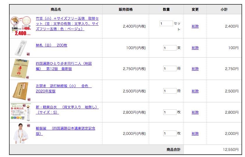 f:id:ayakokikuchi:20200219164531p:plain