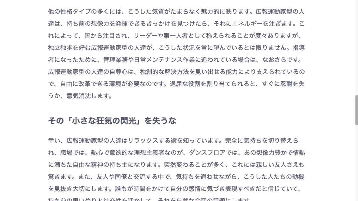 f:id:ayakokikuchi:20200221195016p:plain