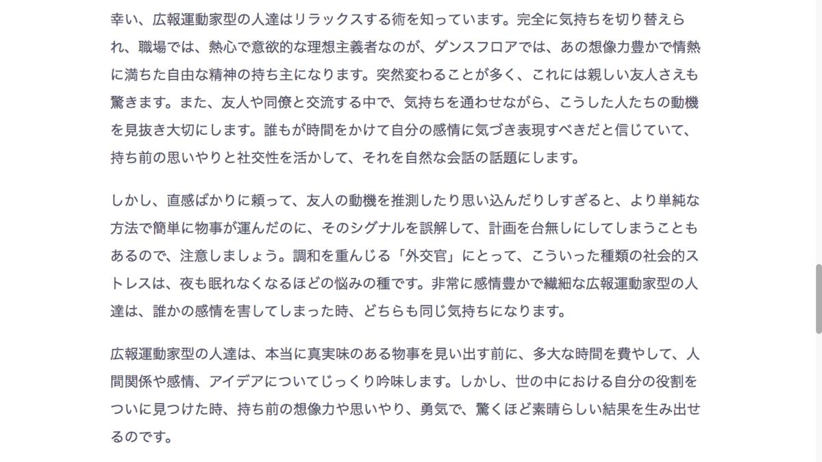 f:id:ayakokikuchi:20200221195026p:plain