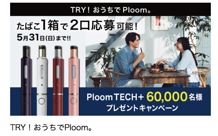 f:id:ayakokikuchi:20200519120014p:plain