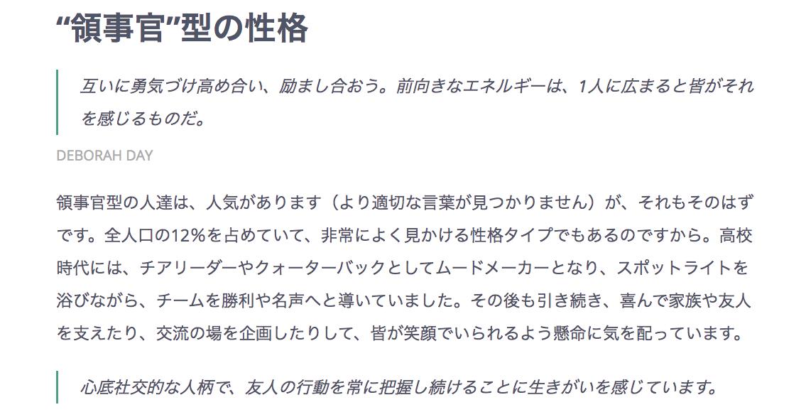 f:id:ayakokikuchi:20200527143831p:plain