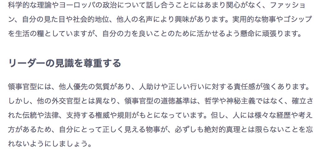 f:id:ayakokikuchi:20200527143856p:plain