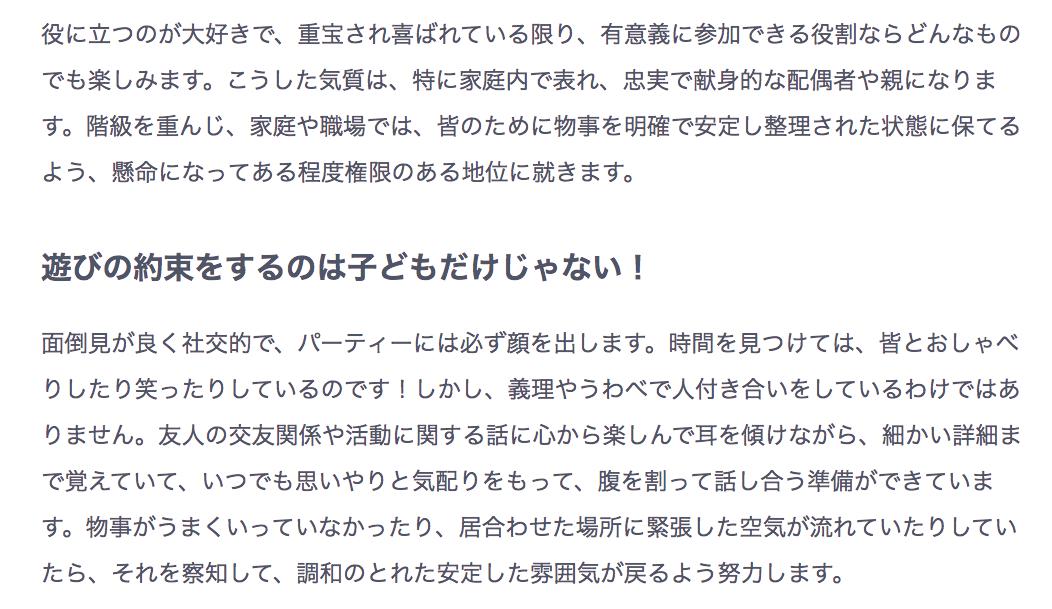 f:id:ayakokikuchi:20200527143942p:plain
