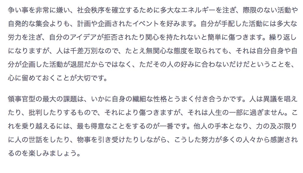f:id:ayakokikuchi:20200527144008p:plain