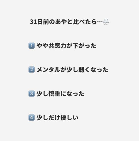 f:id:ayakokikuchi:20200527144159p:plain
