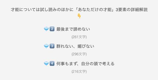 f:id:ayakokikuchi:20200527144259p:plain
