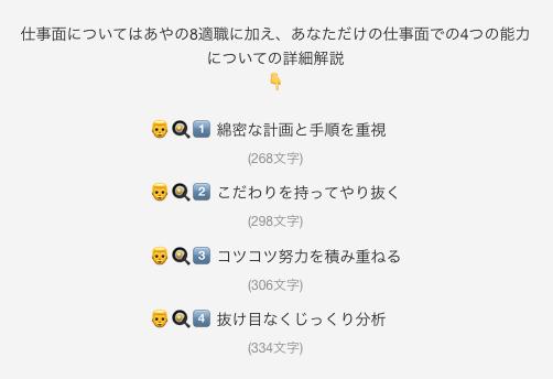 f:id:ayakokikuchi:20200527144400p:plain