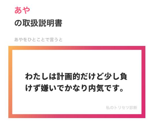 f:id:ayakokikuchi:20200527144419p:plain