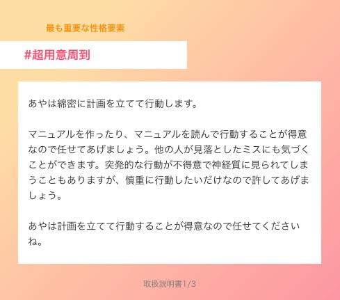 f:id:ayakokikuchi:20200527144452p:plain