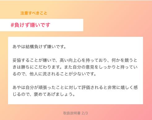f:id:ayakokikuchi:20200527144505p:plain