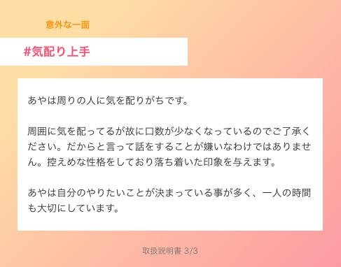 f:id:ayakokikuchi:20200527144637p:plain