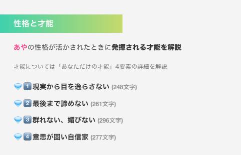 f:id:ayakokikuchi:20200527144721p:plain