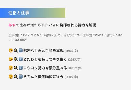 f:id:ayakokikuchi:20200527144854p:plain