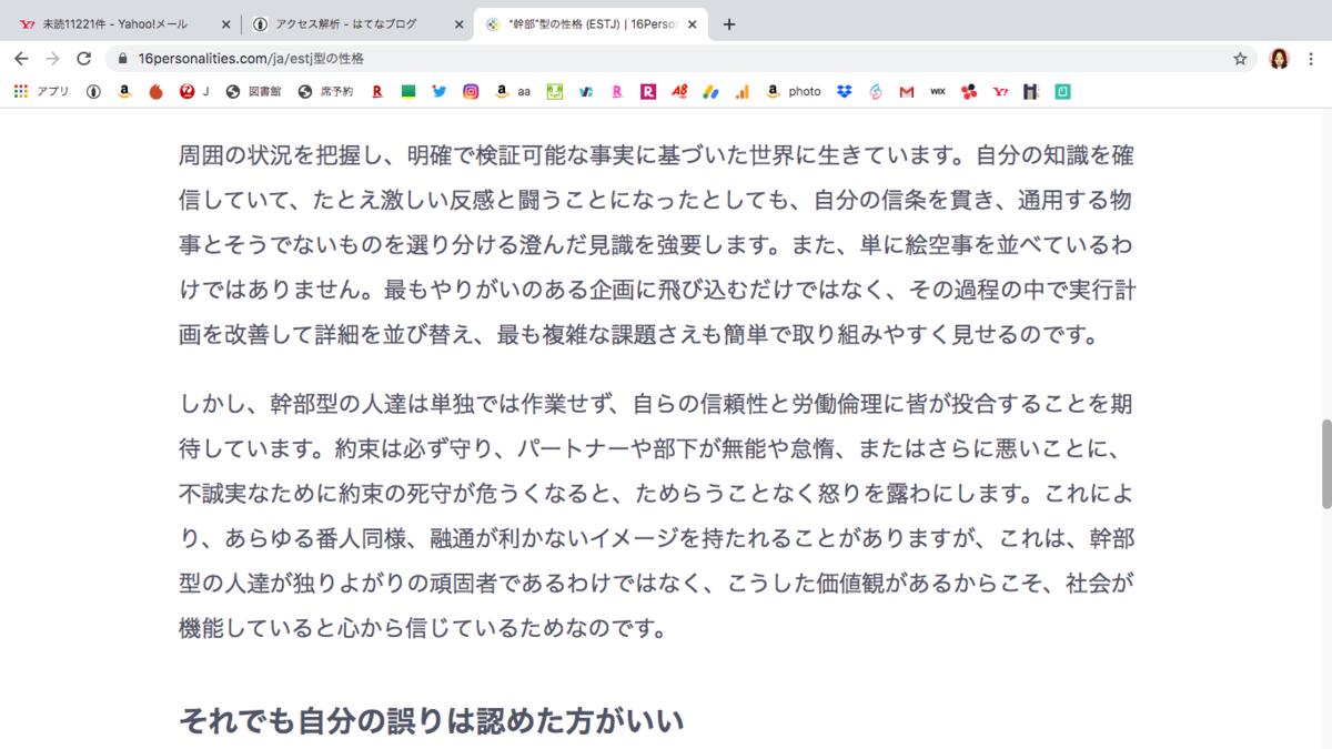f:id:ayakokikuchi:20200627115829p:plain
