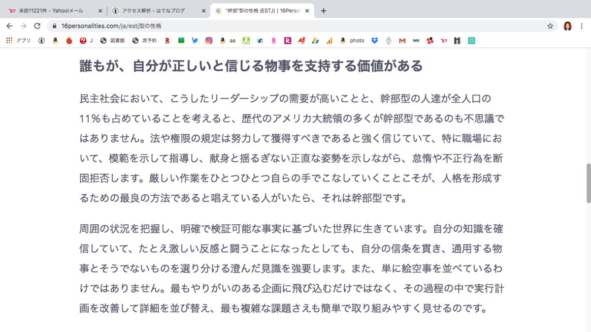 f:id:ayakokikuchi:20200627115833p:plain
