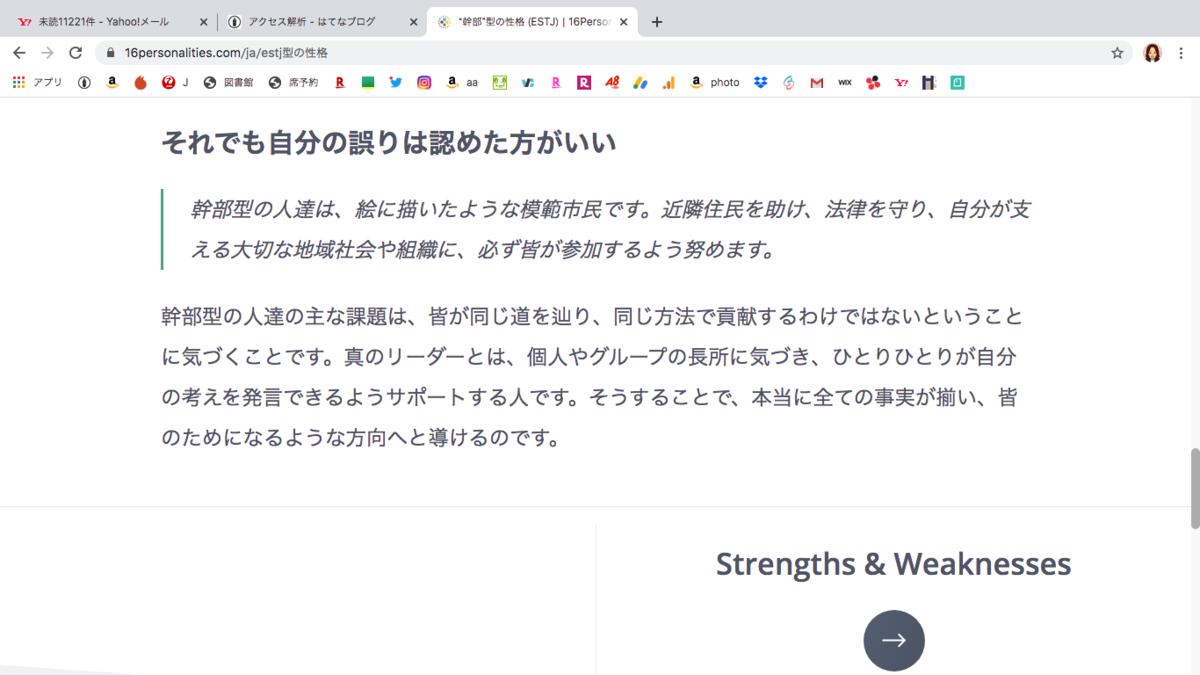 f:id:ayakokikuchi:20200627115839p:plain