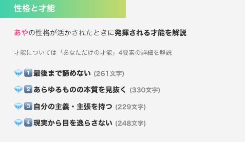 f:id:ayakokikuchi:20200627115927p:plain