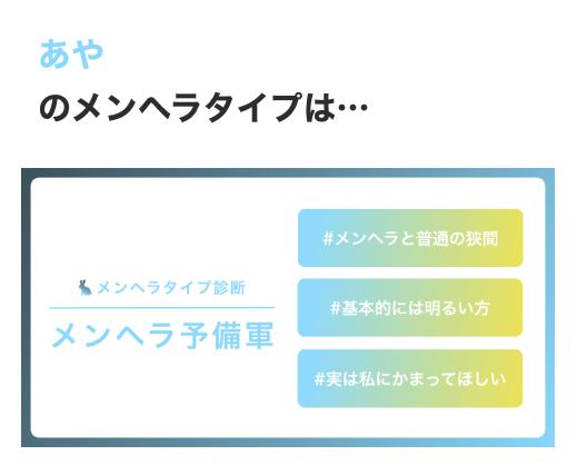 f:id:ayakokikuchi:20200627115940p:plain